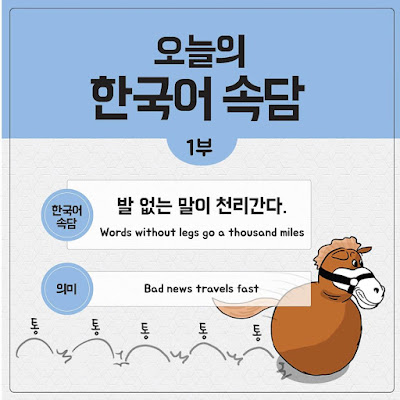 [Ngữ pháp] Động từ + (으)ㄹ 뻔하다/-(으)ㄹ 뻔 했다