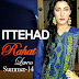 Rahat Lawn 2014 by House of Ittehad | Ittehad Rahat Summer Lawn Collection 2014-2015