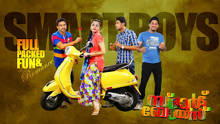 SMART BOYS MALAYALAM MOVIE EXCLUSIVE POSTERS 021
