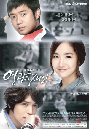 drama korea terbaru - Man Of Honor