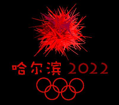 harbin-logo--city.png