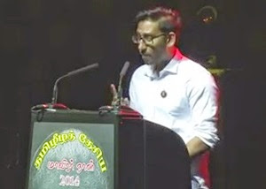Maveerar Naal 2014 TYO Speech by Krishanth