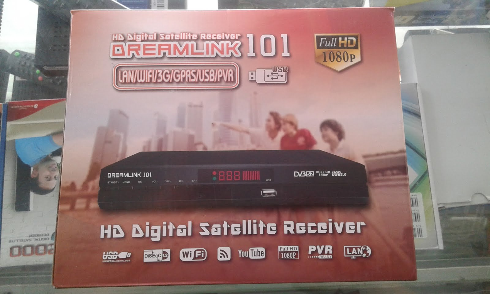 DREAMLINK HD