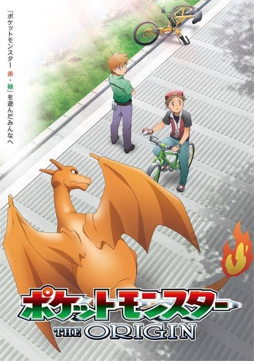 [C] Info. de Anime y Películas PKMN - Página 2 971282_459985364098974_1628171862_n