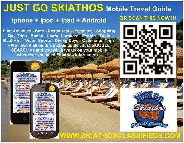 Just Go Skiathos