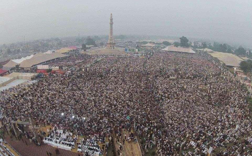 Aerial View of Jamaat Islami 'Ijtema' in Lahore