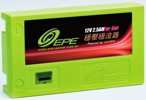 EPE超級馬力12V車用外掛鋰鐵電池