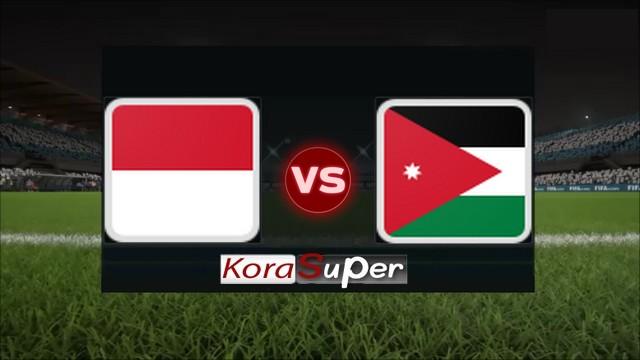 اليوم مشاهدة مباراة الأردن وإندونيسيا بث مباشر 11-06-2019 الثلاثاء