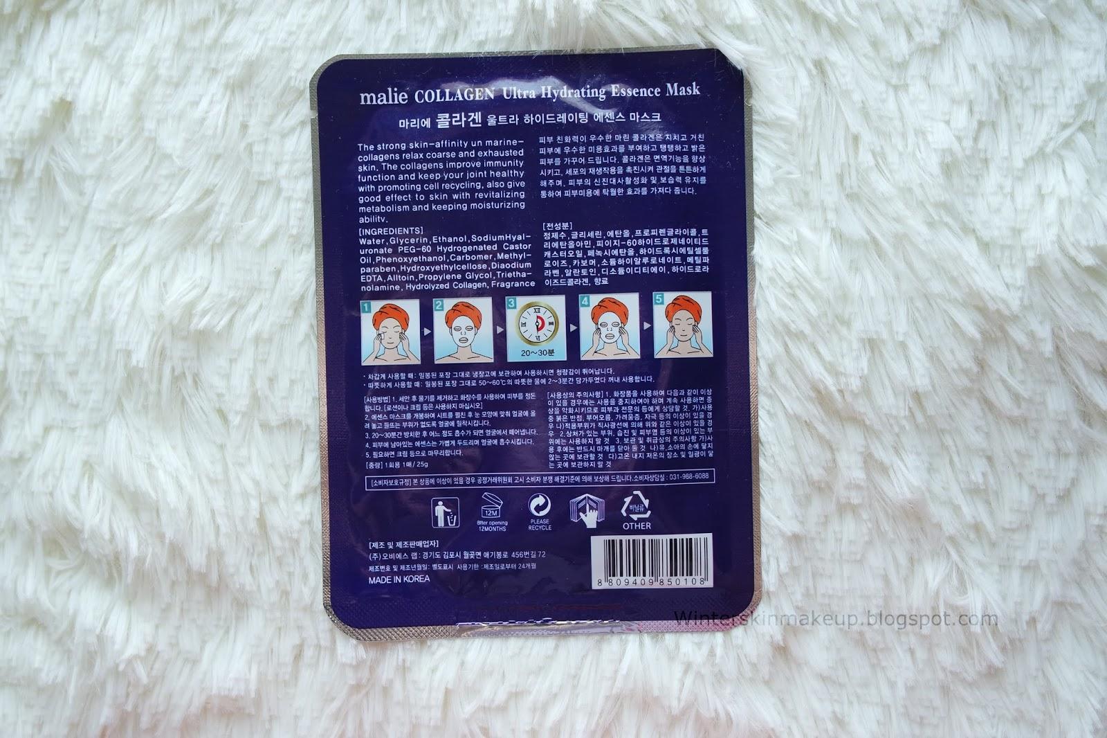 Malie Ultra Hydrating Essence Mask Collagen