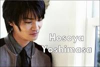 Hosoya Yoshimasa Blog
