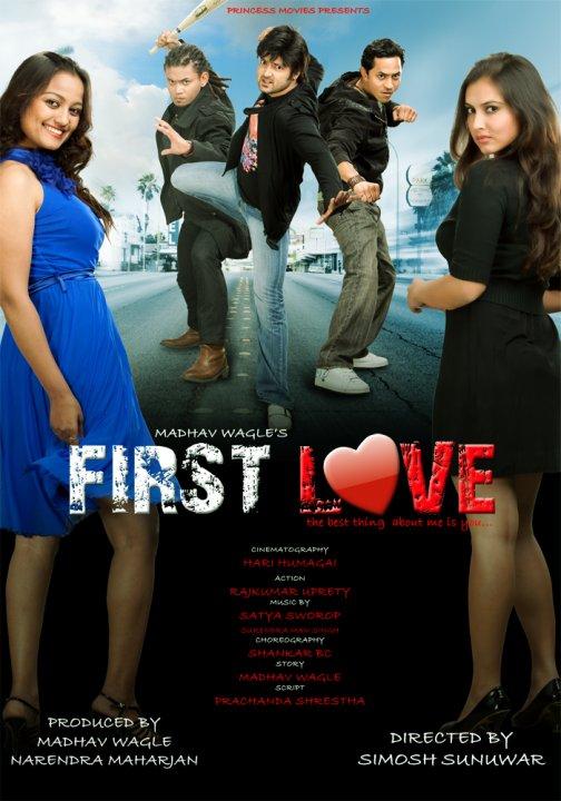 Watch Goodbye First Love Streaming Online | Hulu (Free Trial)