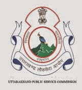 Typist Jobs at Uttarakhand Public Service Commission (UKPSC)