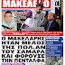 ΑΠΟΚΑΛΥΨΗ ΜΑΚΕΛΕΙΟ!!! Γιώργος Ρουπακιάς, ο στρατολογημένος παρακρατικός:  Ο μακελάρης ήταν μέλος της ΠΟΛΑΝ του Σαμαρά και φορούσε την πεντάλφα!!!