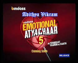Emotional Atyachaar  Ab Tehqiqaat Yaaron Ke Saath |New Season 2015 |Cast |Story |Show Timing