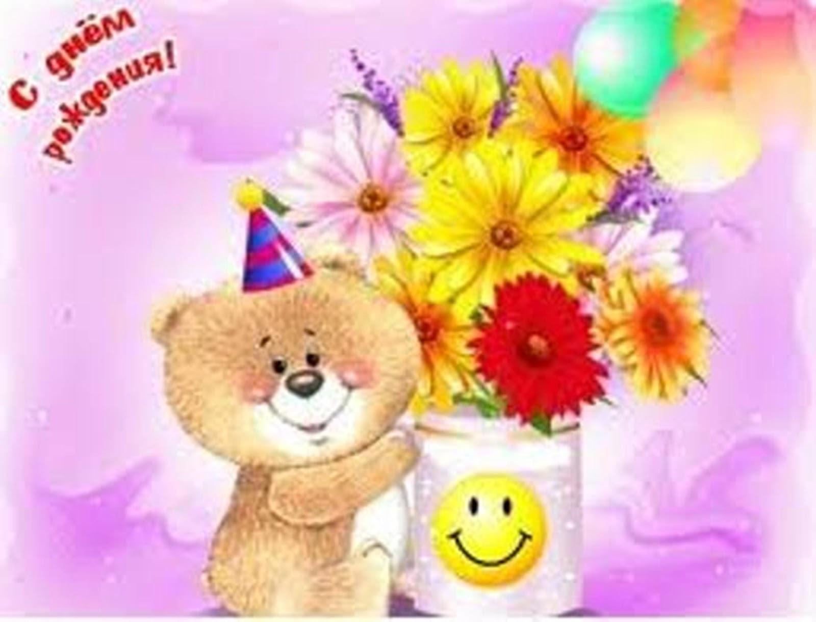Поздравления на день рождения женщине от детей