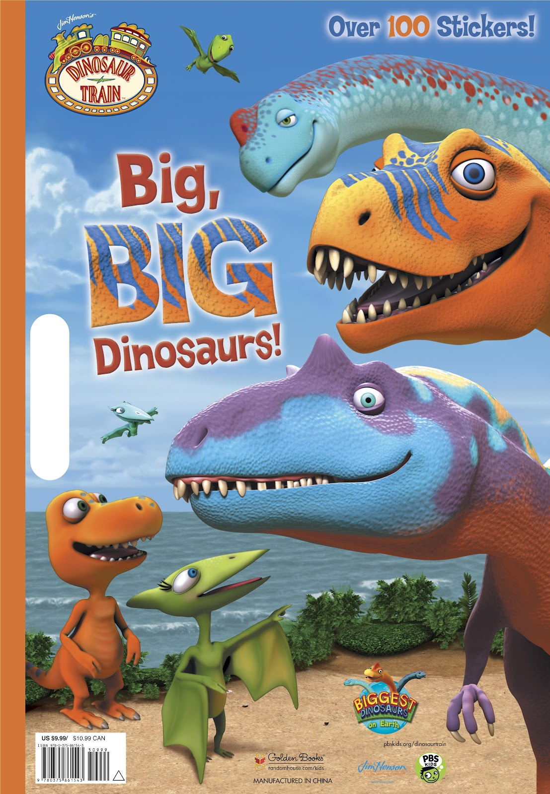 Dinosaur Train: August is a BIG, BIG Month - Reader Giveaway - Jinxy ...