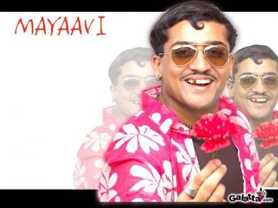 mayaavi
