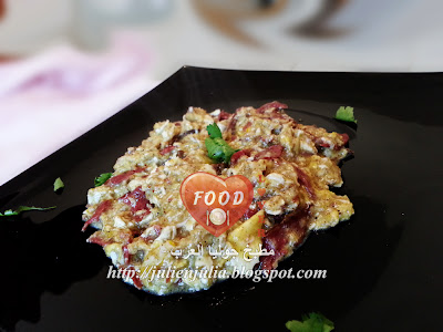 Scrambled Eggs with Pastirma (Pastrami) بيض بالبسطرمة