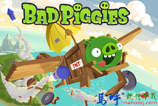Bad Piggies APK / APP Download,搗蛋豬大冒險 Bad Piggies Android APP