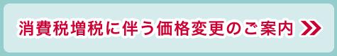 https://scrap-casket.jp/contents.php?tmpl=201404kaitei