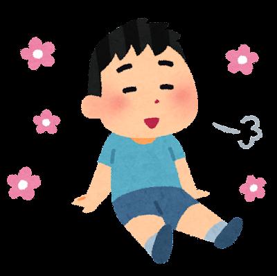 リラックスしている男の子のイラスト