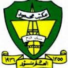 Jawatan Kerja Kosong Lembaga Maktab Mahmud (LMM) logo