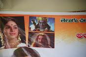 40 Years to Alluri Seetharama Raju-thumbnail-7