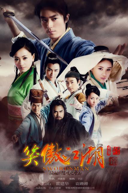 Phim tân tiếu Ngạo Giang Hồ