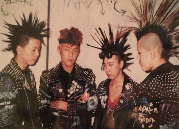 Japanese Punk Teens 89
