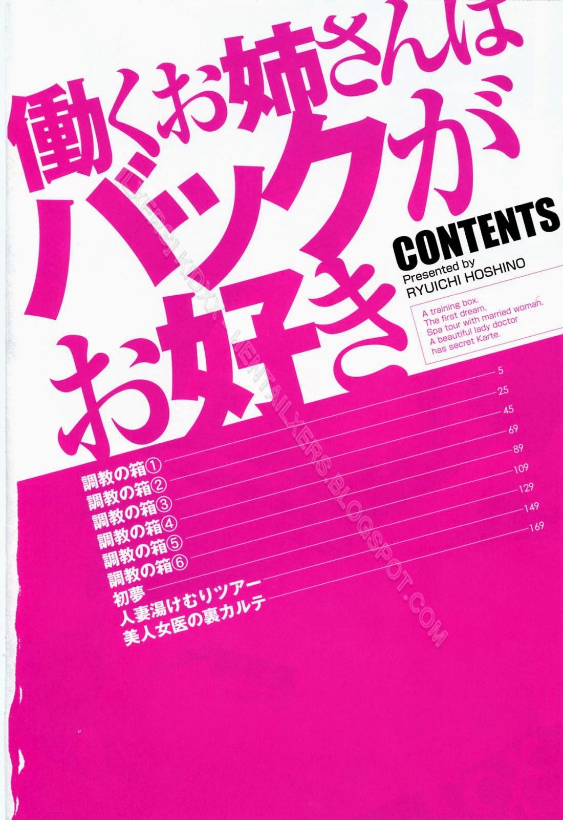 TruyenHay.Com - Ảnh 6 - Hataraku Onee-san wa Back ga Osuki Chapter 1-2
