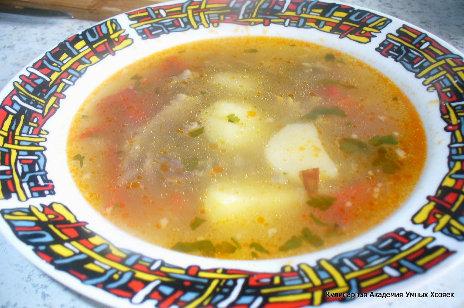 суп с говядиной готовый
