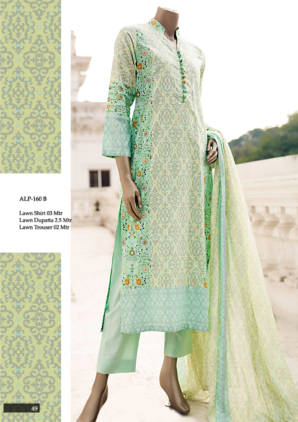Almirah new lawn collection 2015