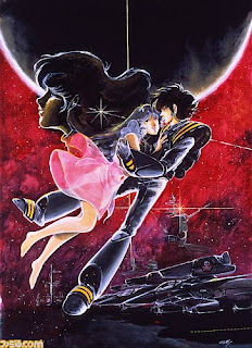 assistir - Macross Dublado - Do You Remember Love - online