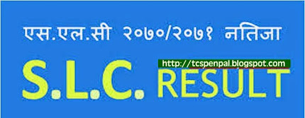 S.L.C. Result 2070 with Marksheet