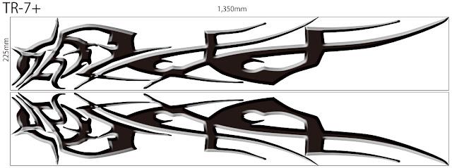 バイナルグラフィック トライバル 激安3