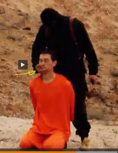 イスラム国による後藤健二の首切りビデオと写真 ニセモノだった!