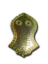 Pin/ Badge (Prophet SAW sandal) Gold colour, 1.7 inch @ SSGD$7.00