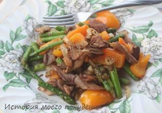 Тушеные овощи с вешенками
