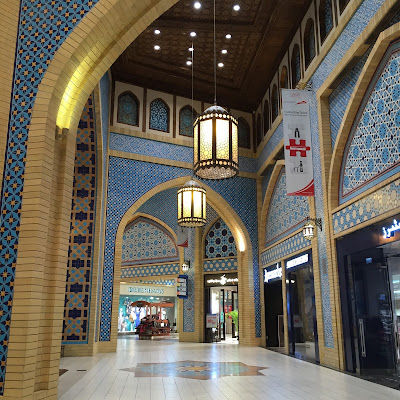 Venture & Roam: Ibn Battuta Mall Dubai Persia Court