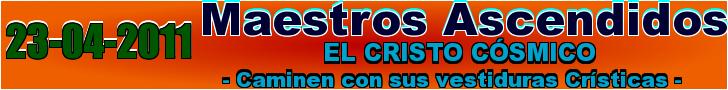 EL CRISTO COSMICO