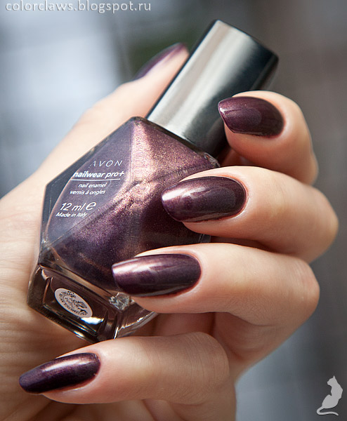 Avon Night Violet