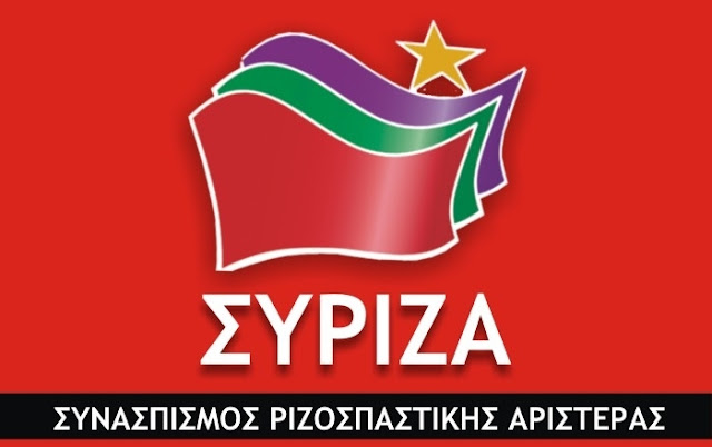Syriza,
