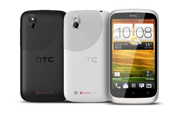 HTC Announces A Low-Cost Desire U 4 Android Smartphone