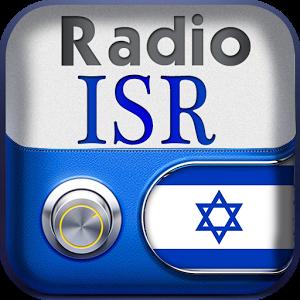 رادیو اسرائیل