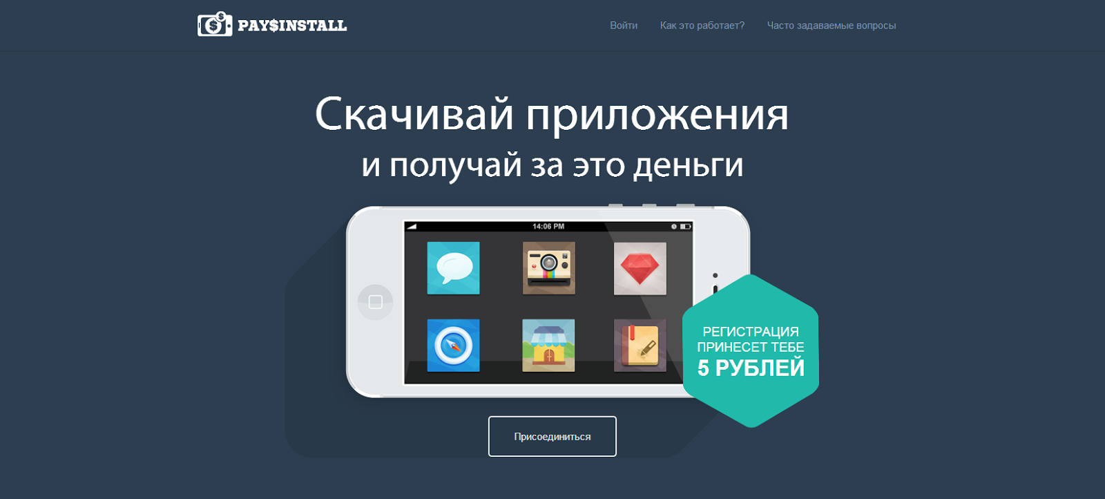 Сайты зарубежных рунеток 7 фотография