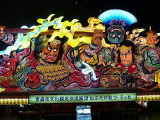 Warriors on colourful float at Wa Rasse Nebuta House in Aomori