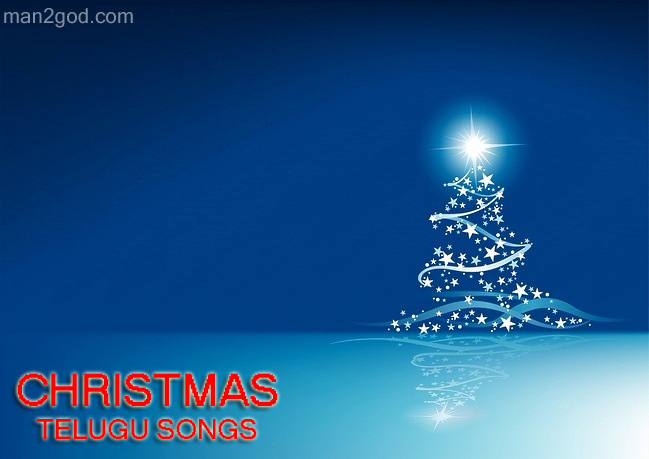 new christmas mp3 songs free