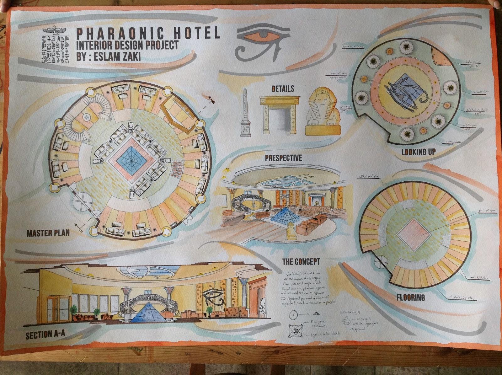 Eslam Zaki: Pharaonic Hotel Reseption (interior design )