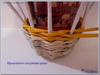 показ плетения из газет верёвочкой