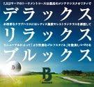 北海道ブルックスカントリークラブ